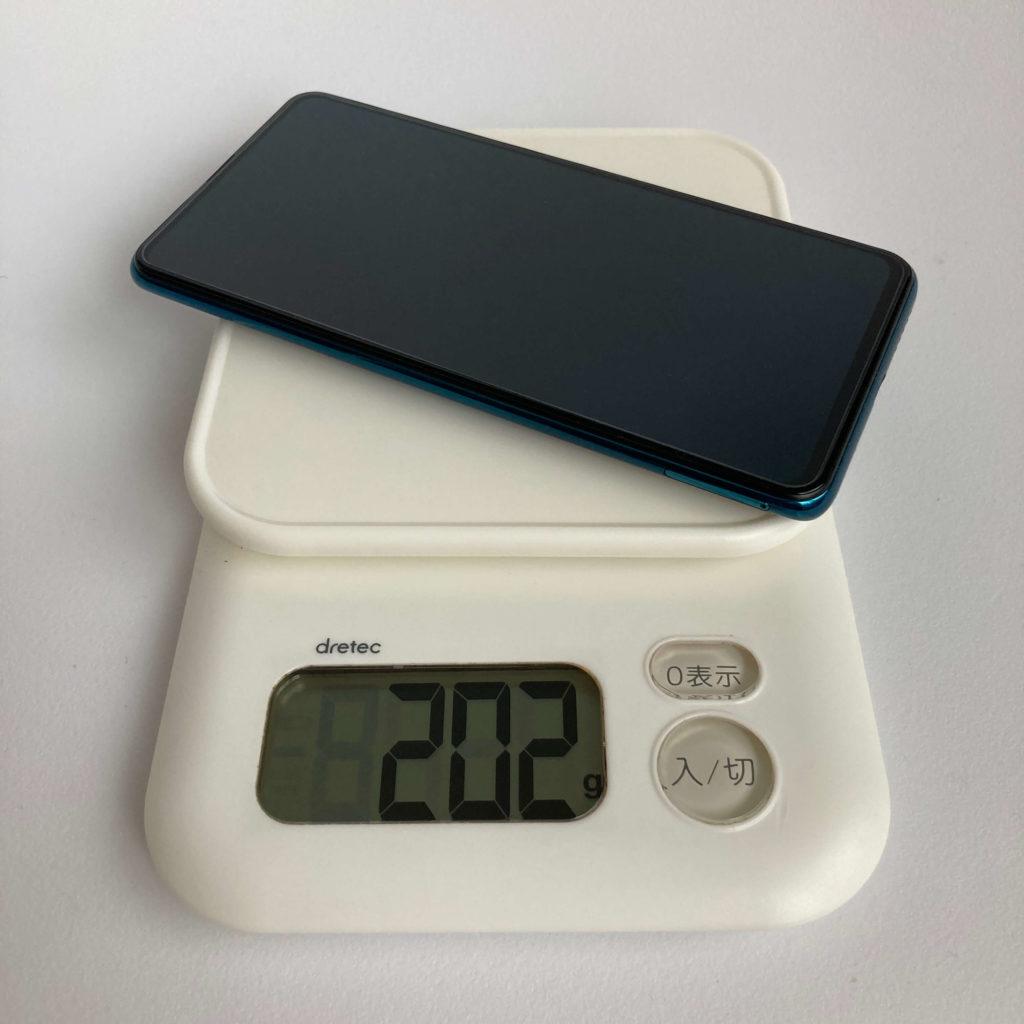 UMIDIGI S5 Proの重さ