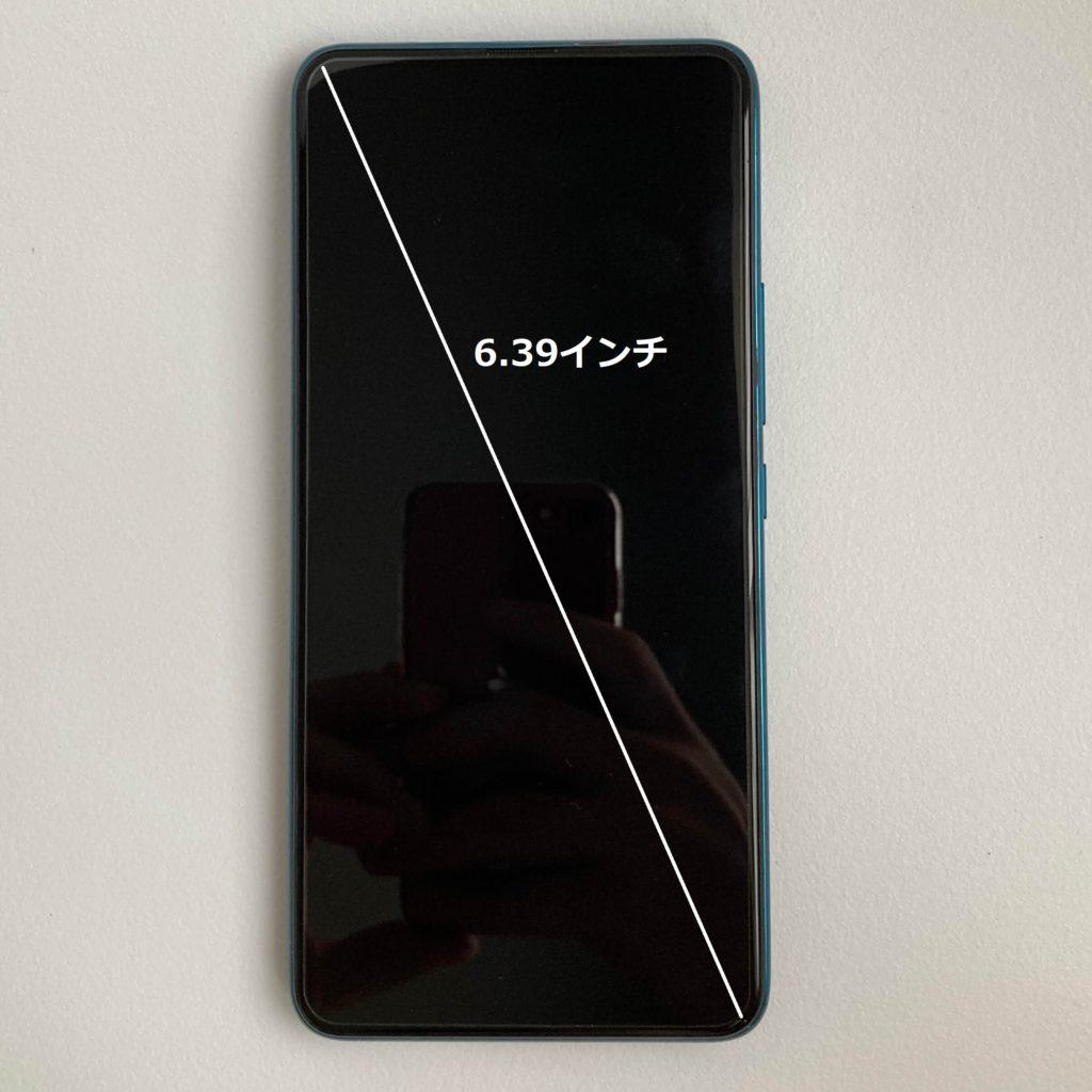 UMIDIGI S5 Proは6.39インチ