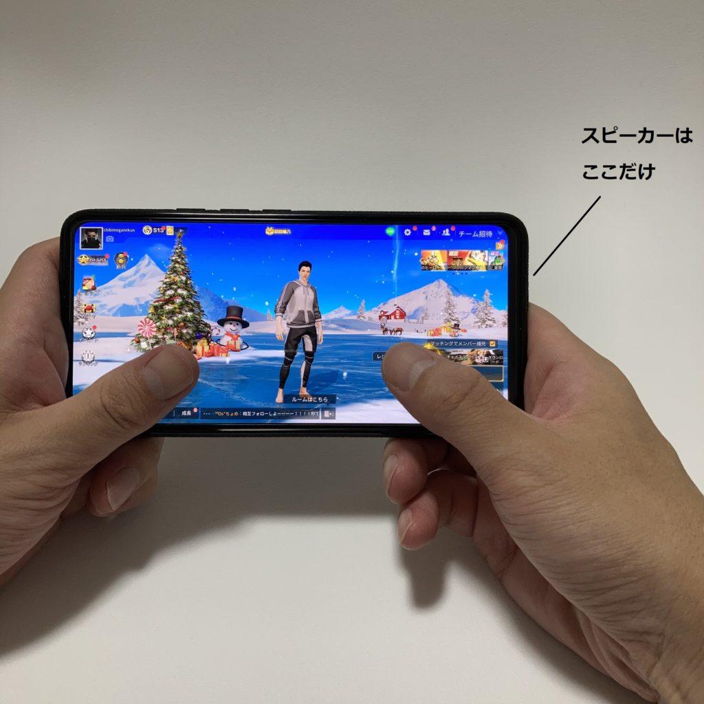 UMIDIGI S5 Proはスピーカーが1つ