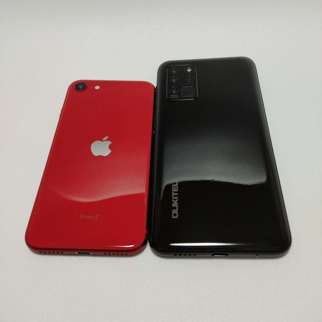 C21とiPhone SE(第2世代)
