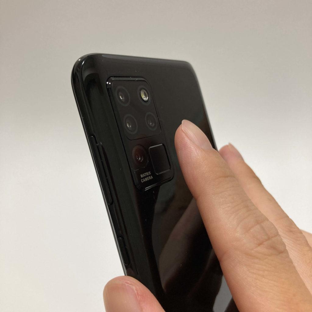C21の指紋認証センサー