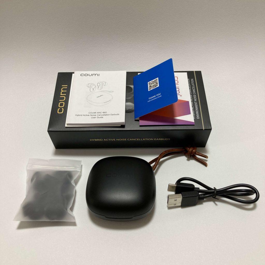 ANC-860の付属品