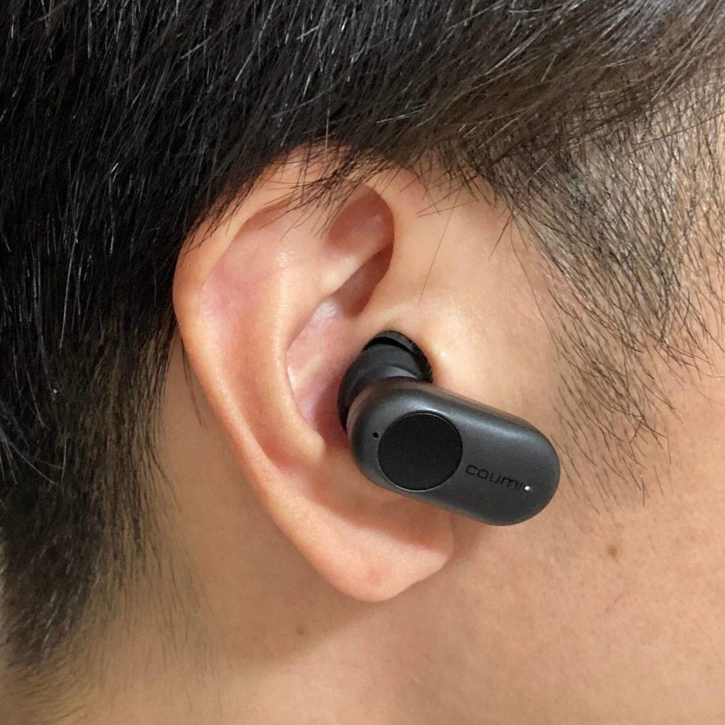 ANC-860の装着感