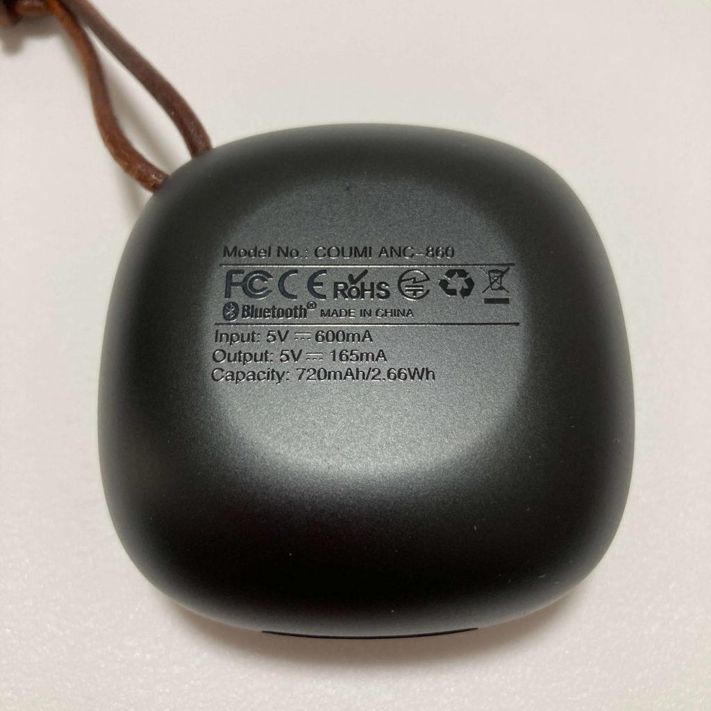 ANC-860の性能表示