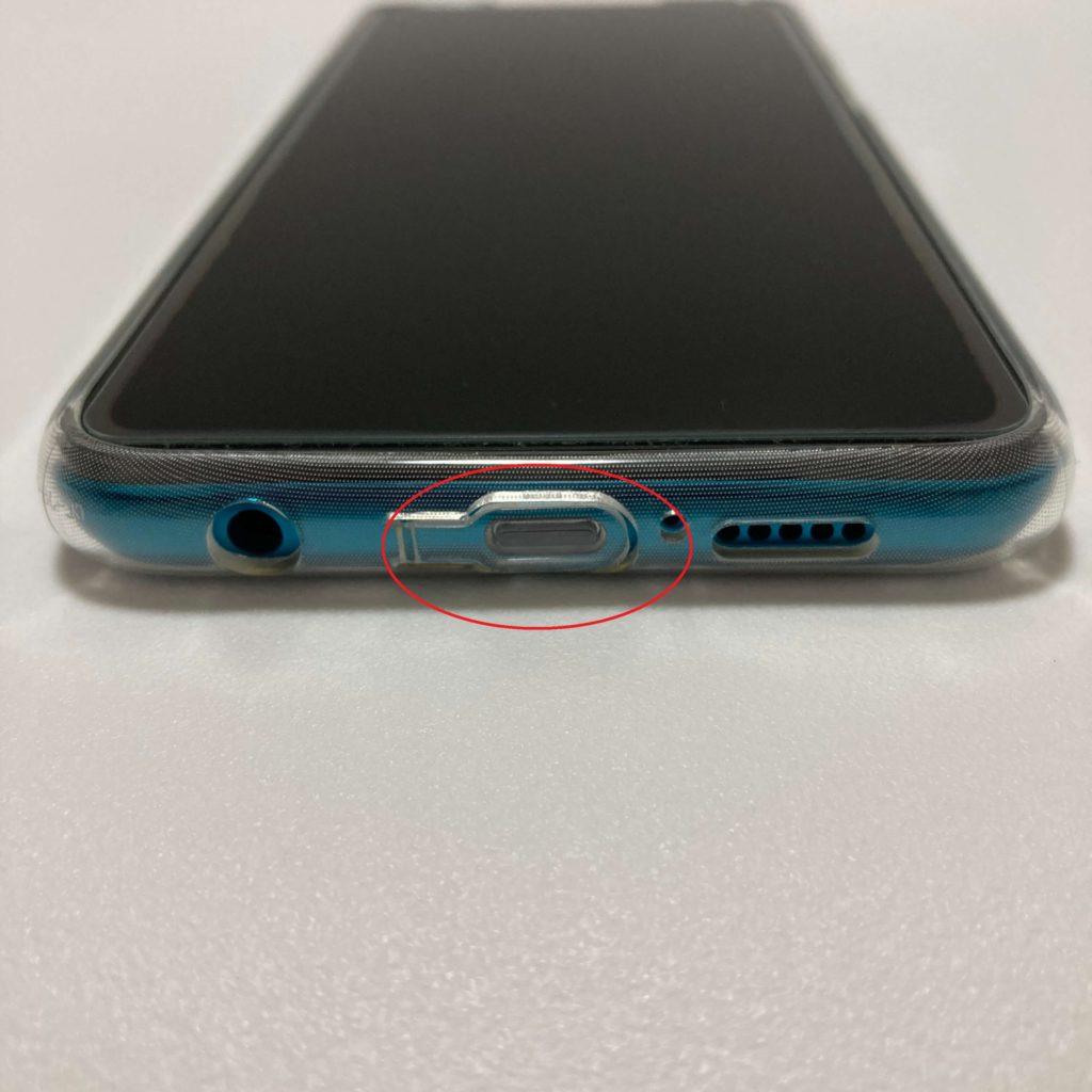 USB-Cポート保護キャップ