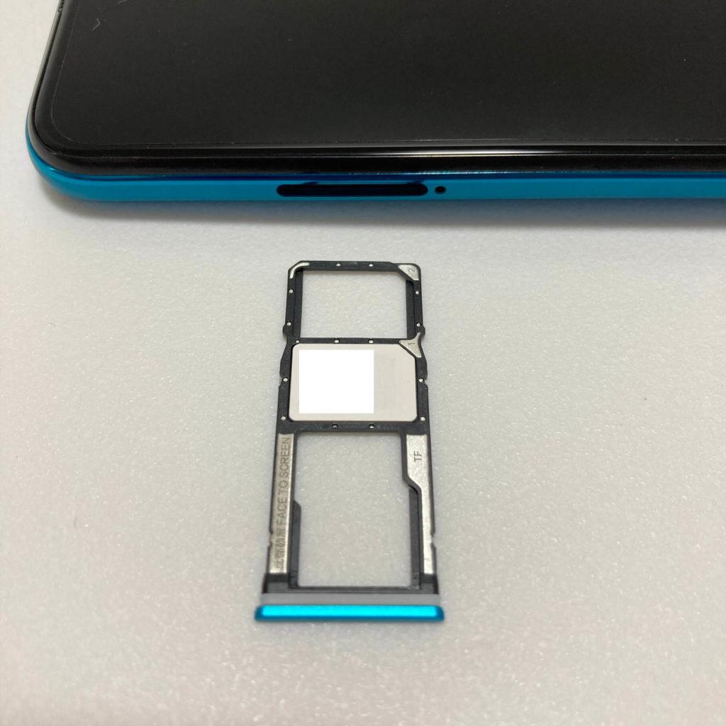 Redmi Note 9SのSIMカードスロット