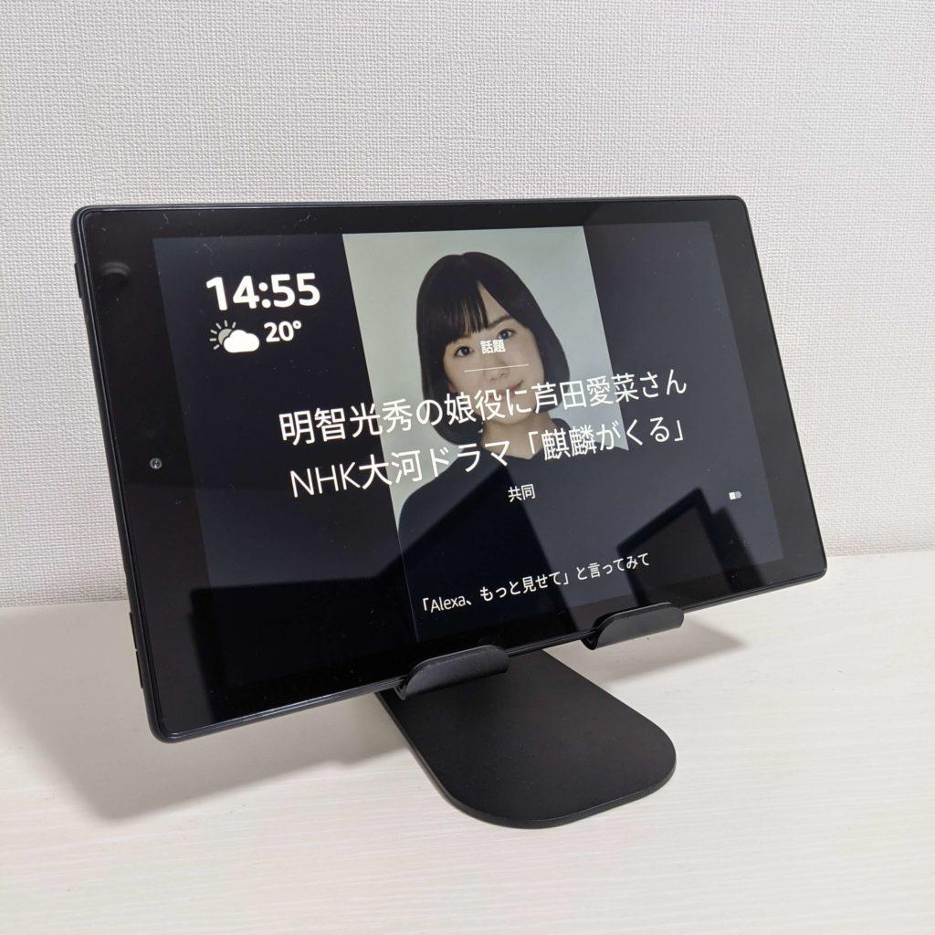 Fire HD 10のShowモード