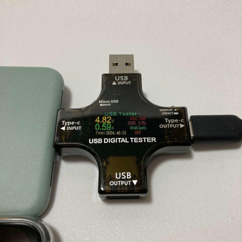 Pixel 5のバッテリーシェア