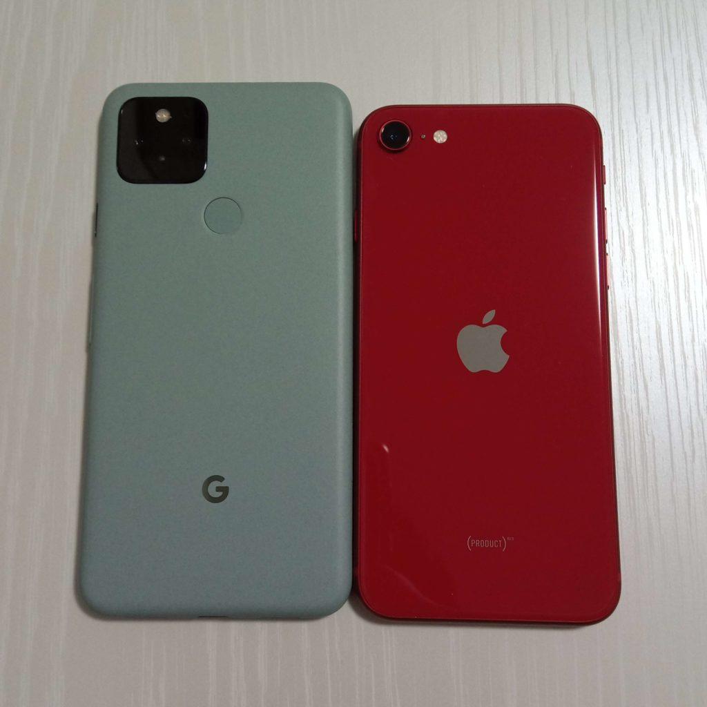 Pixel 5とiPhone SEの比較
