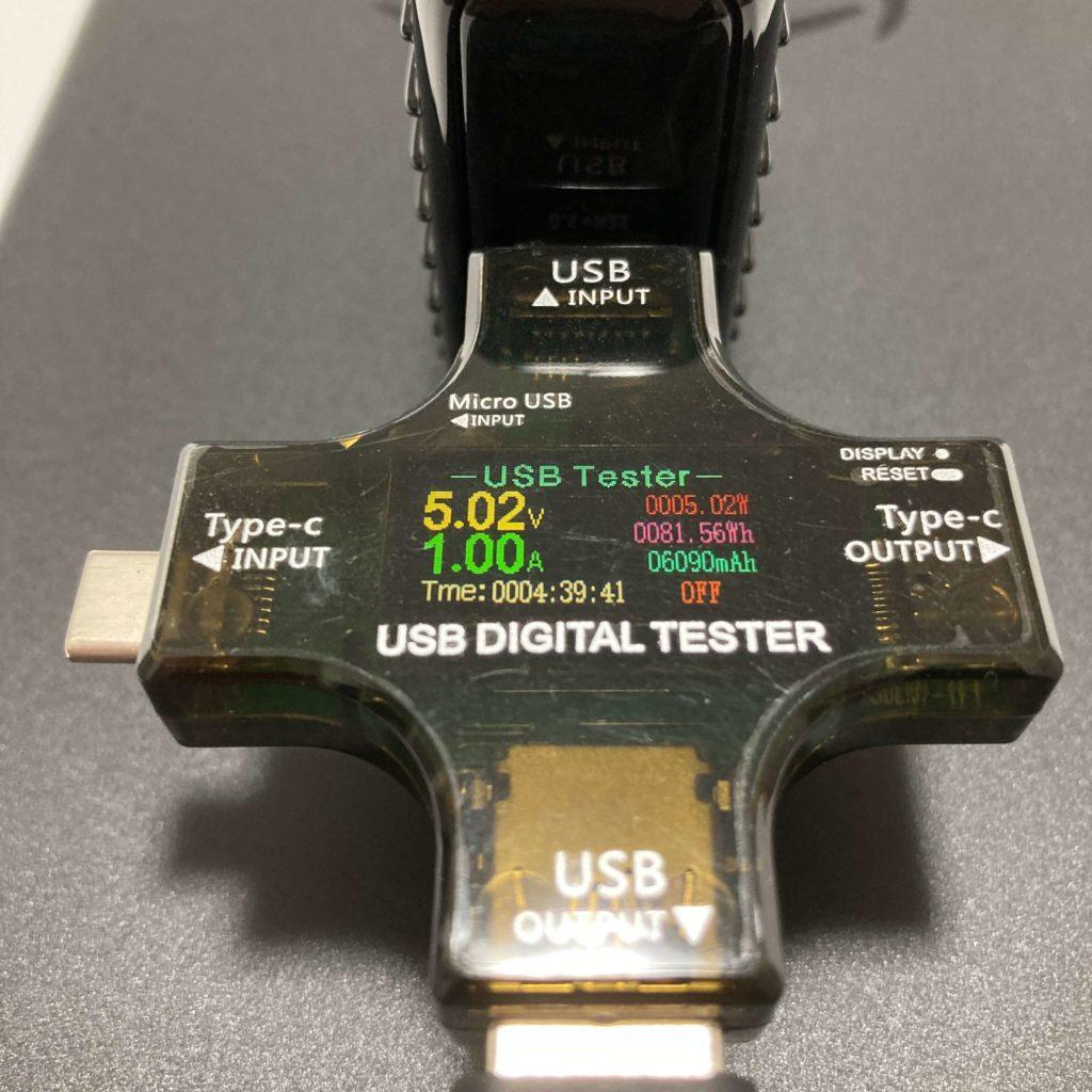 SuperMini Type-Aポートで充電