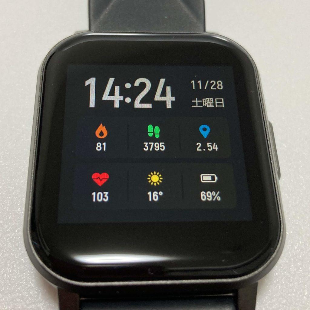 Watch1の液晶ディスプレイ