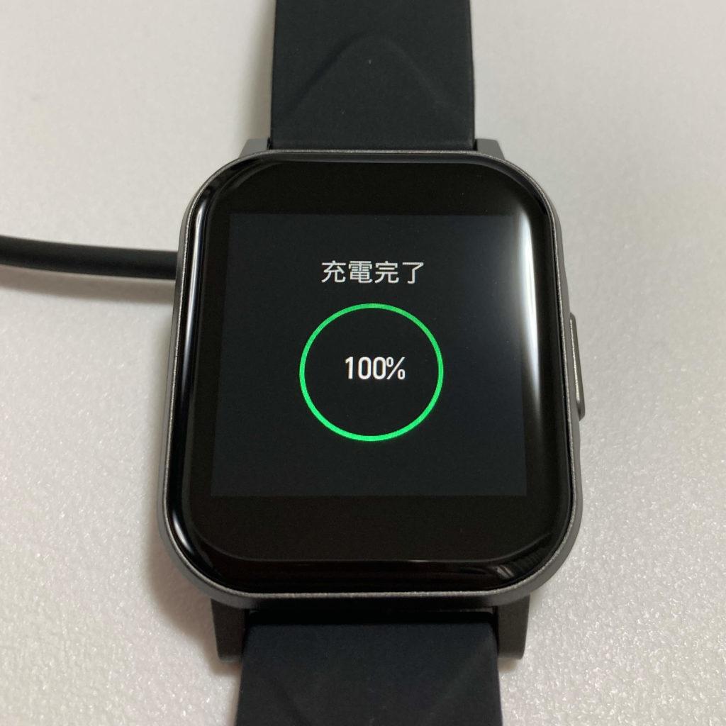 Watch 1は2時間でフル充電可能
