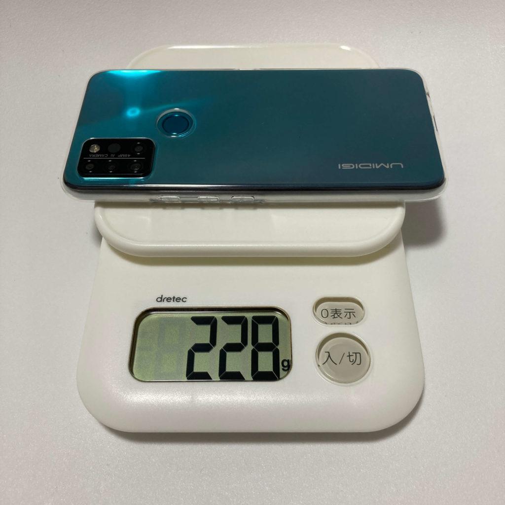 UMIDIGI A9 Proの重さ