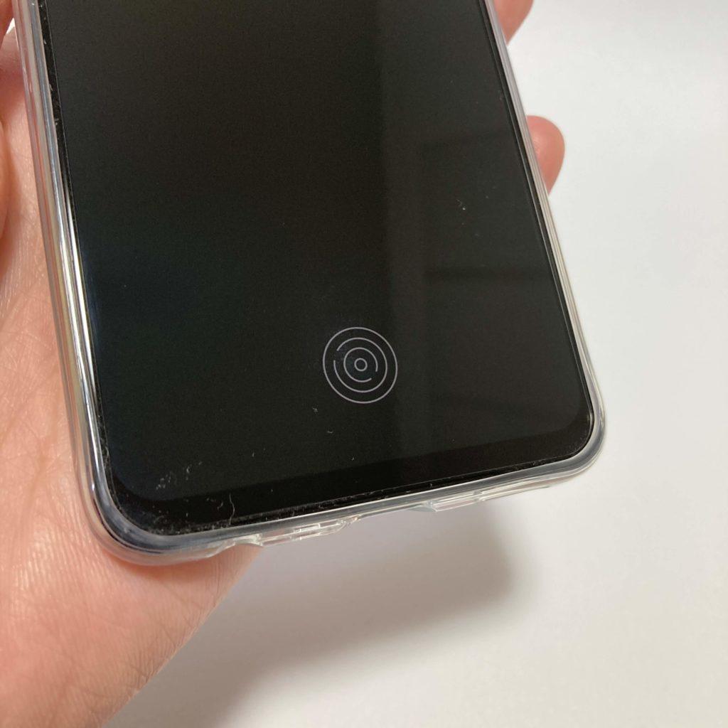 OPPO A73の指紋認証