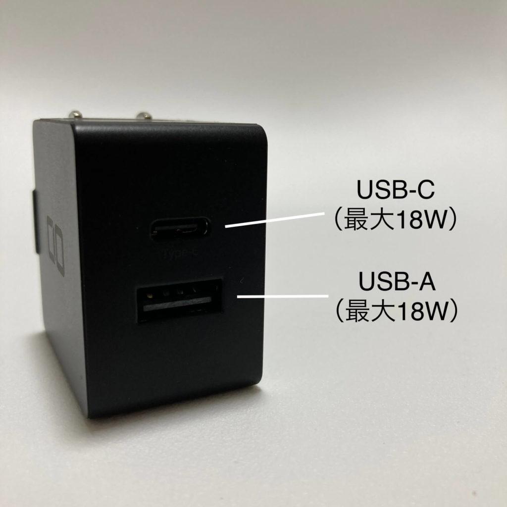 PDQC20W2は2ポート搭載
