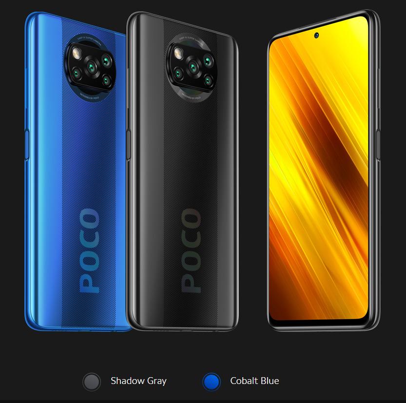 POCO X3 NFCのカラバリ