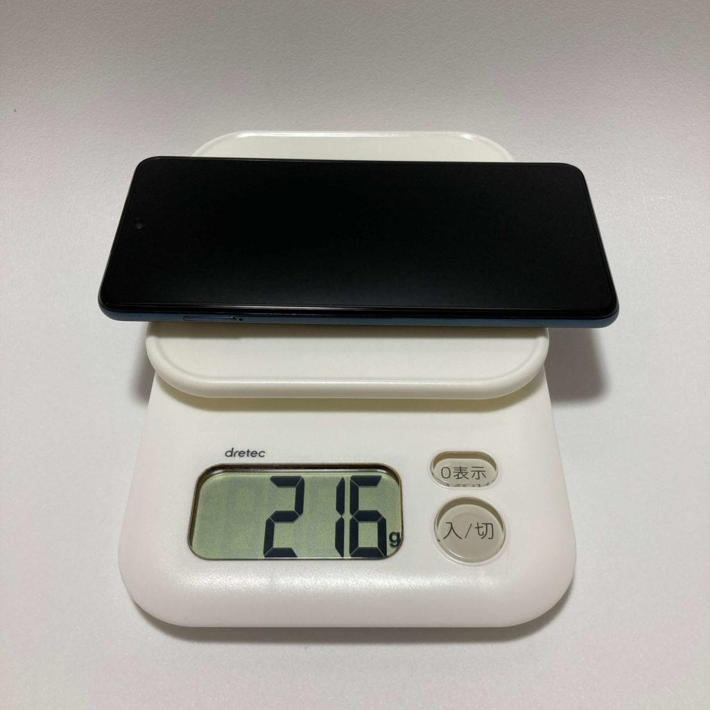 POCO X3 NFCの重さ