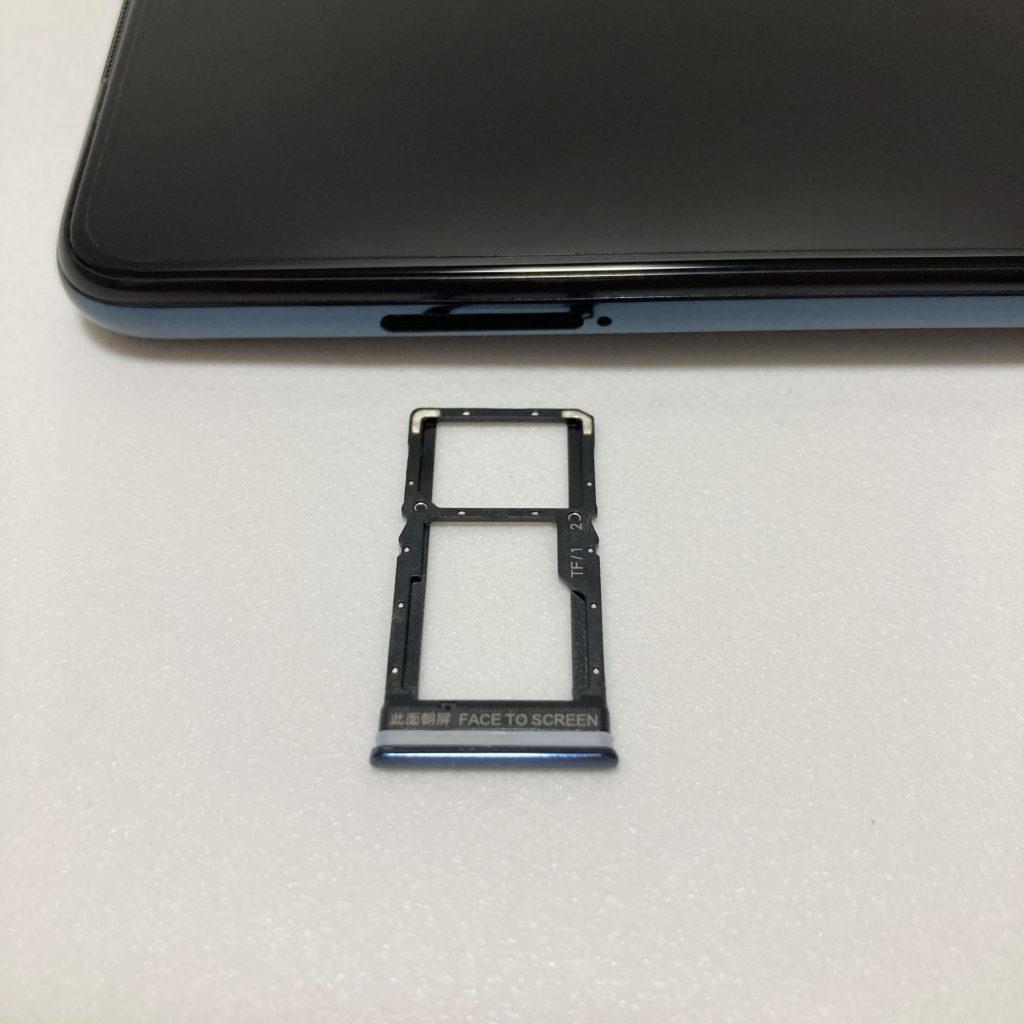 POCO X3 NFCのカードスロット