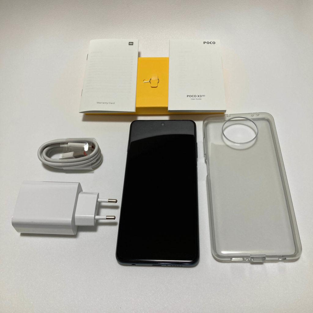 POCO X3 NFCの付属品