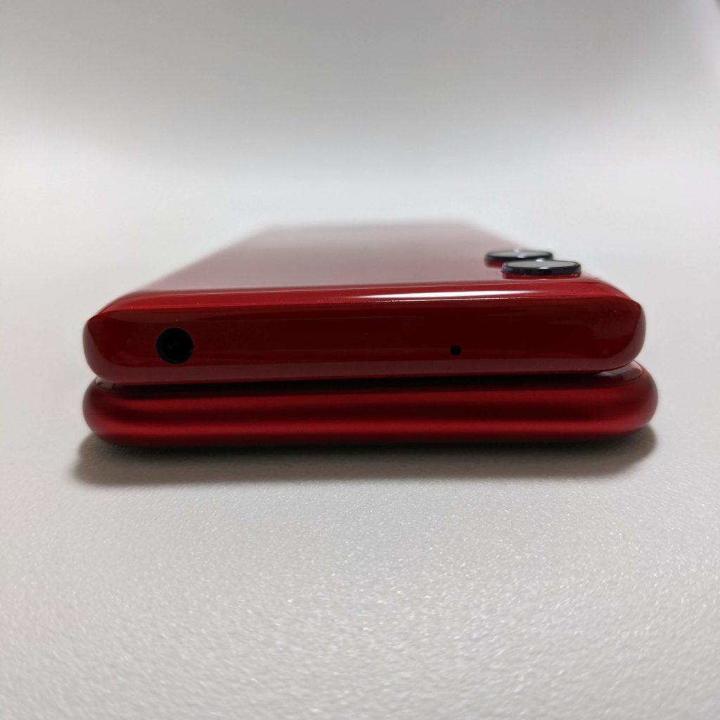 Rakuten HandとiPhone SE(第2世代)の比較
