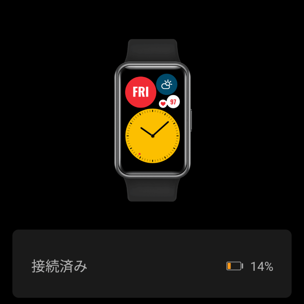 HUAWEI Watch FITのバッテリー性能