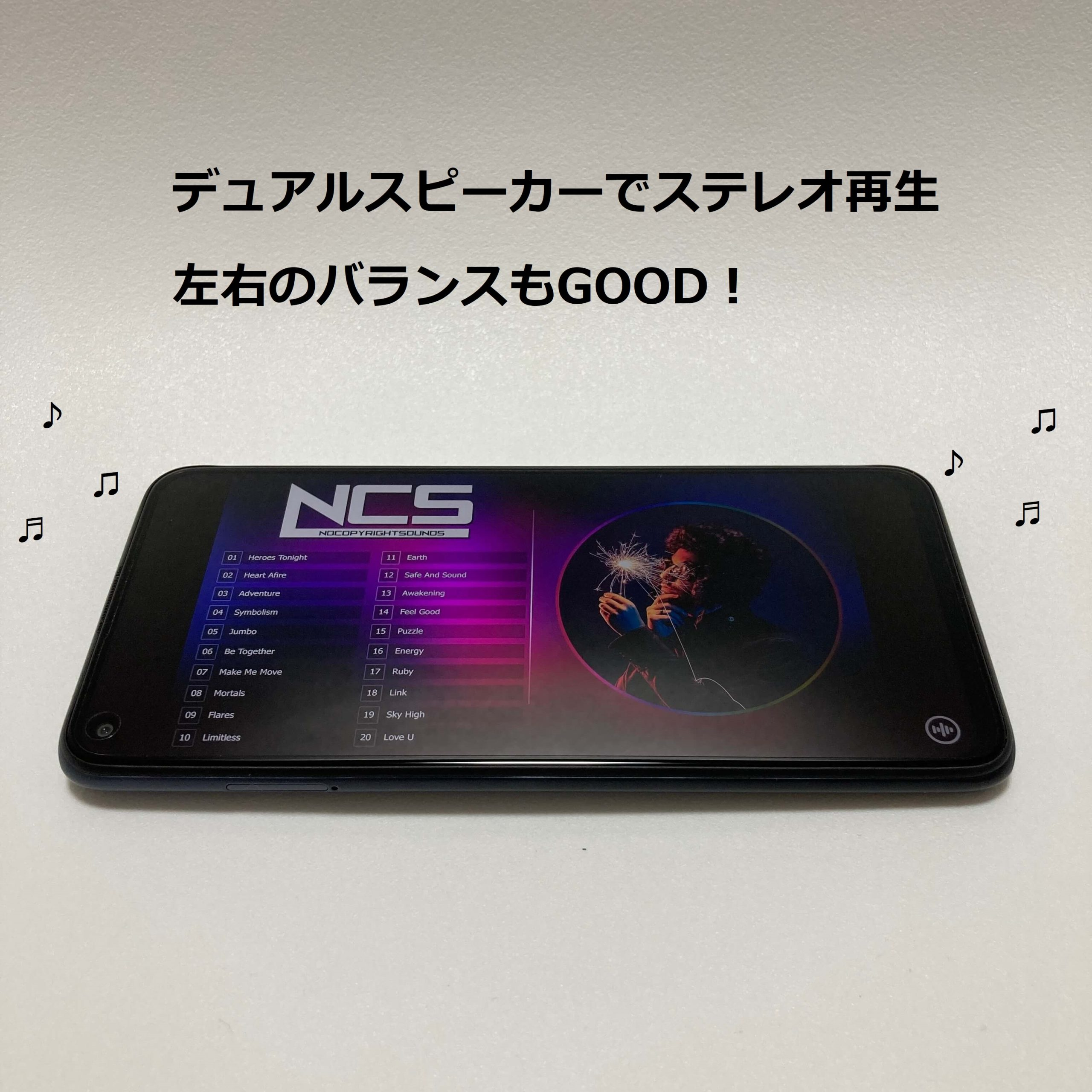 Redmi Note 9Tのスピーカー