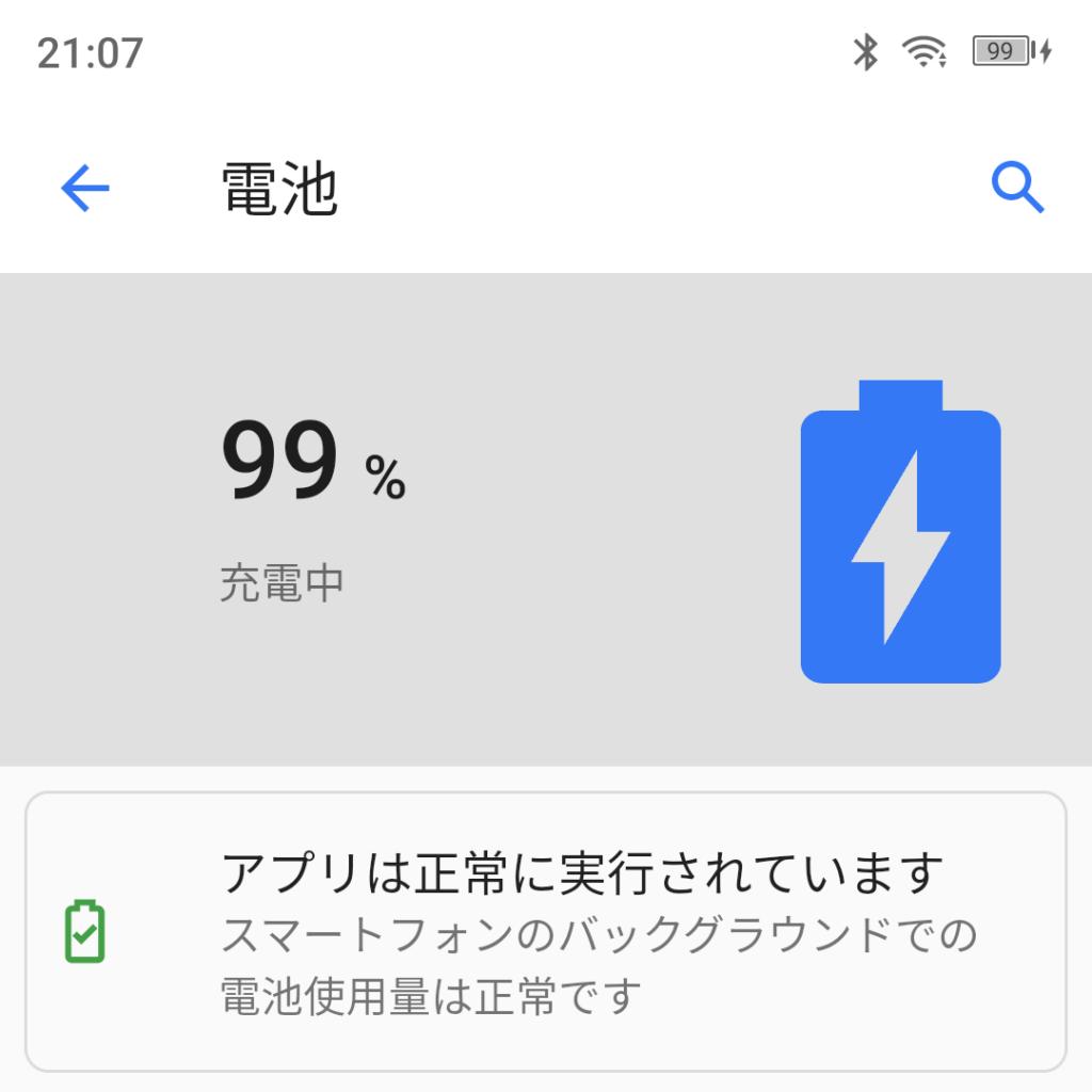 WP10のバッテリー性能