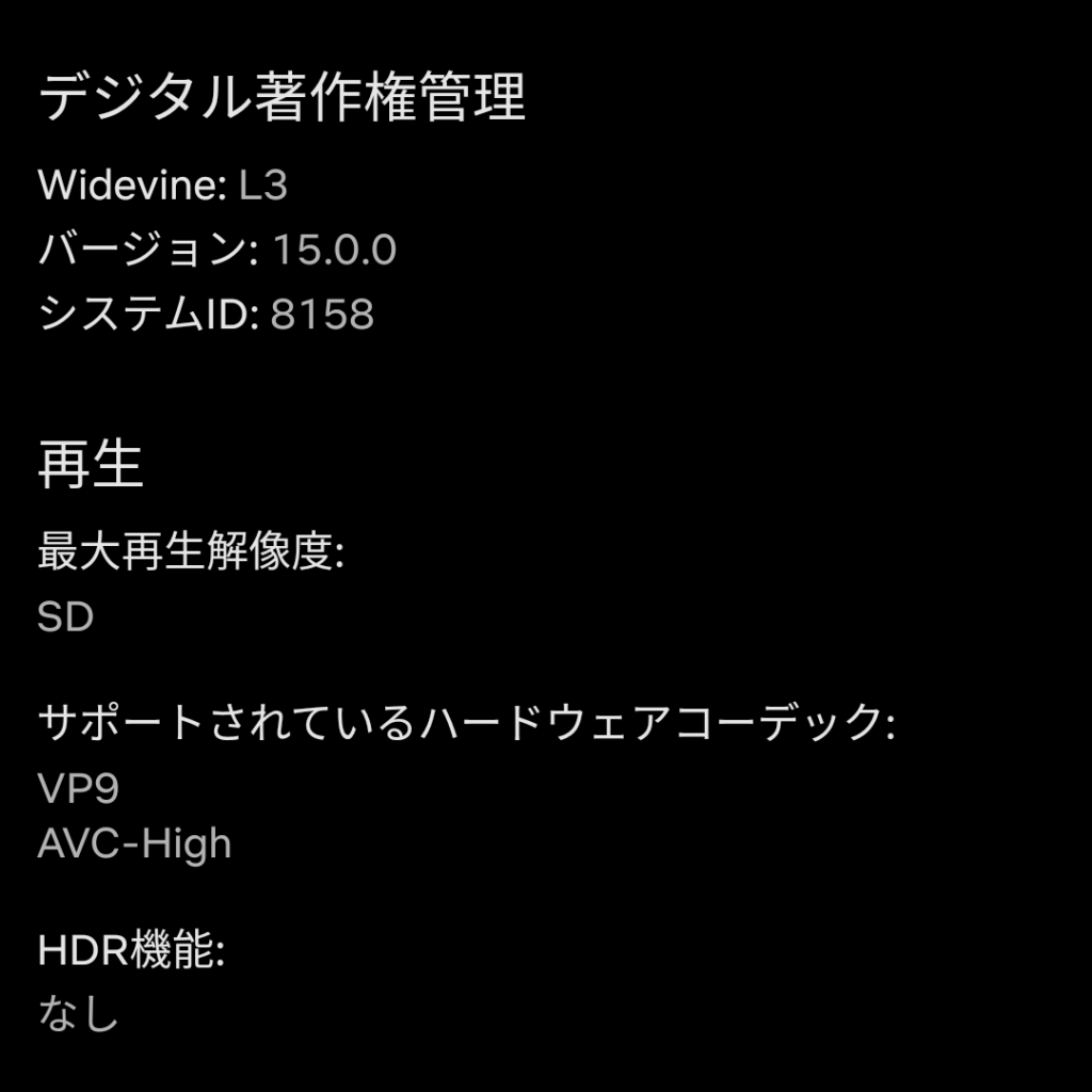 WP10でNetflix