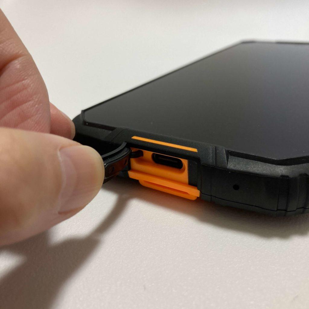 USB-Cポートのキャップ