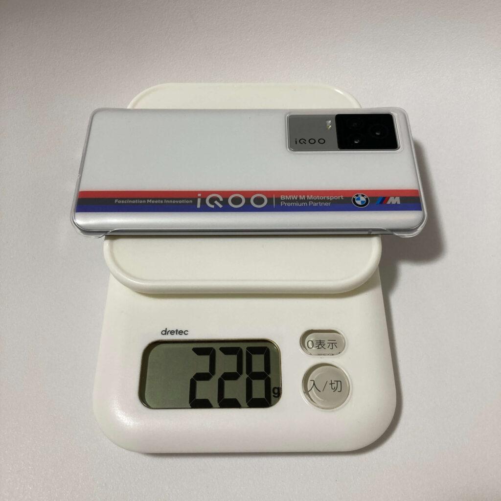 iQOO 7の重さ