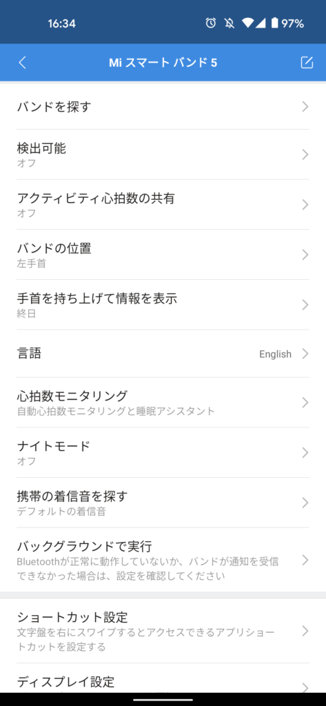 Mi Fitアプリは日本語表示