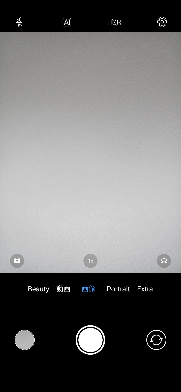 UMIDIGI BISONのカメラアプリ