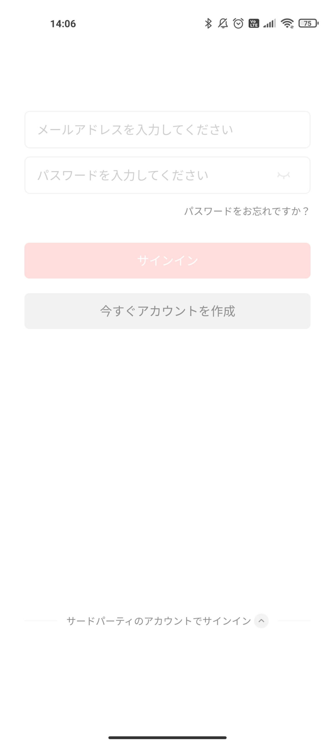 Zeppアプリのアカウント登録