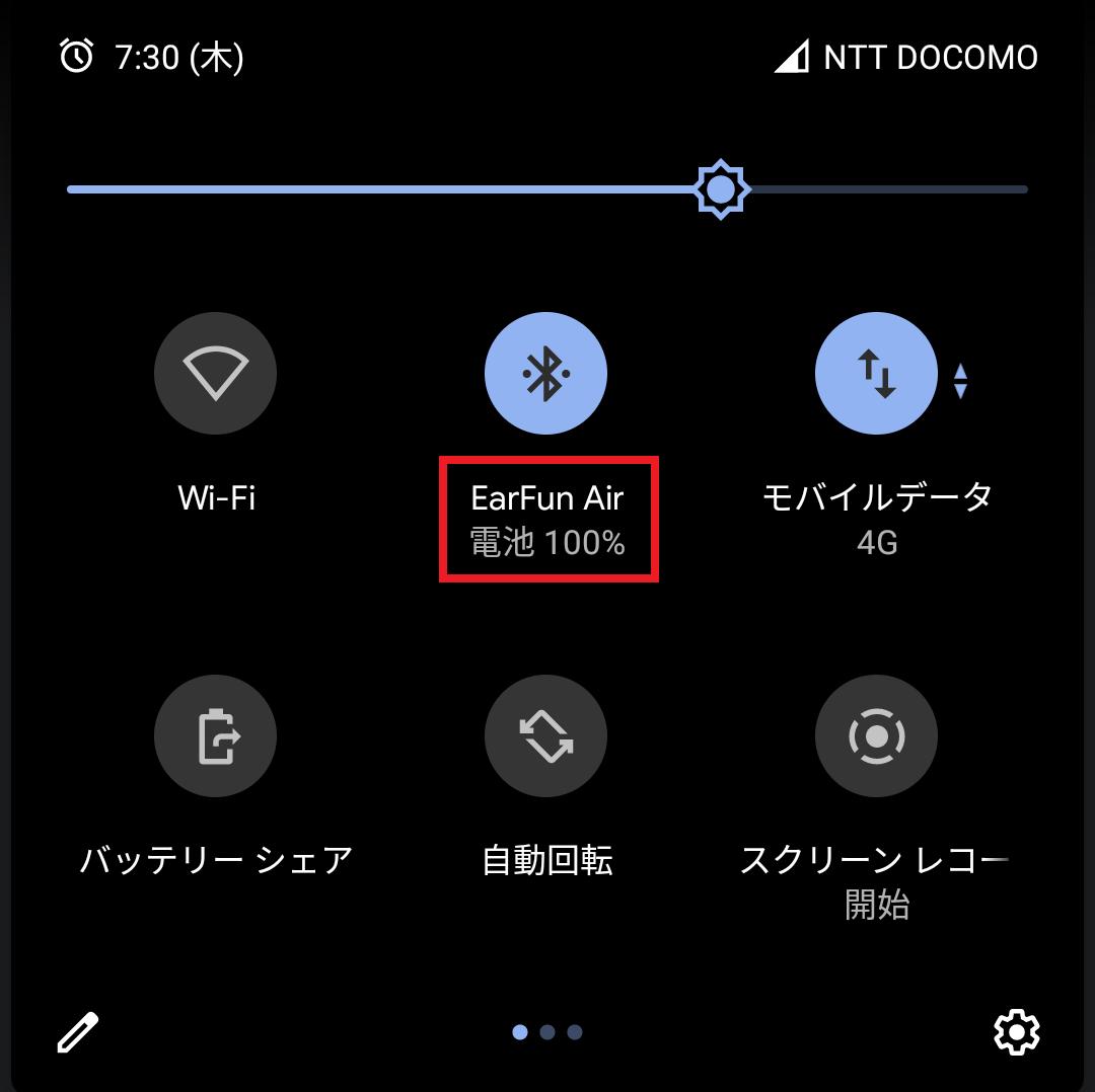 EarFun Airのバッテリー残量