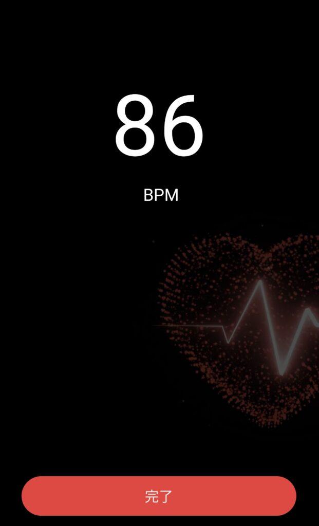 Mi 11の指紋認証で心拍数計測