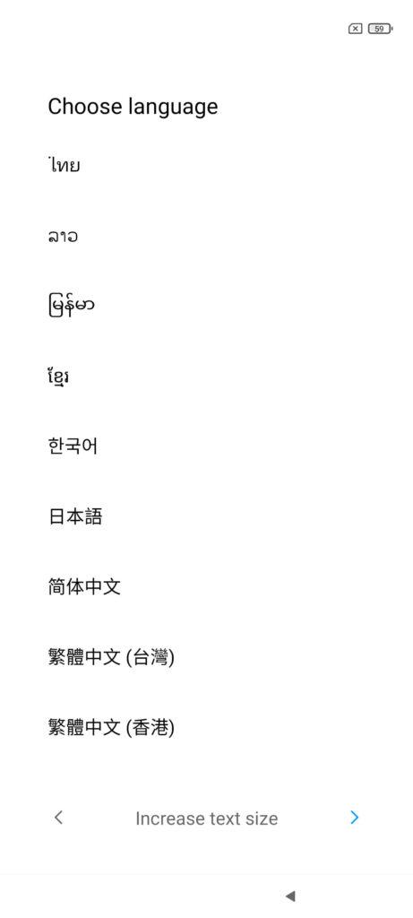 Mi 11は日本語対応