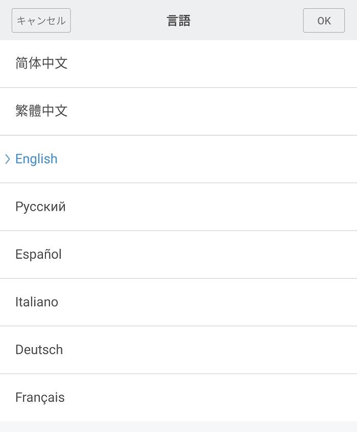 Mi Band 6の言語設定