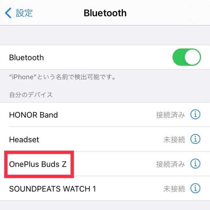 OnePlus Buds Proのペアリング