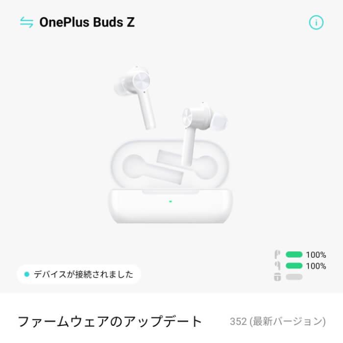 OnePlus Buds Zのバッテリー性能
