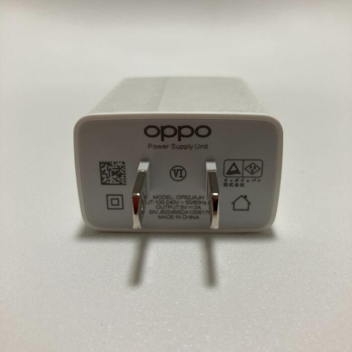 OPPO A5 2020の付属品