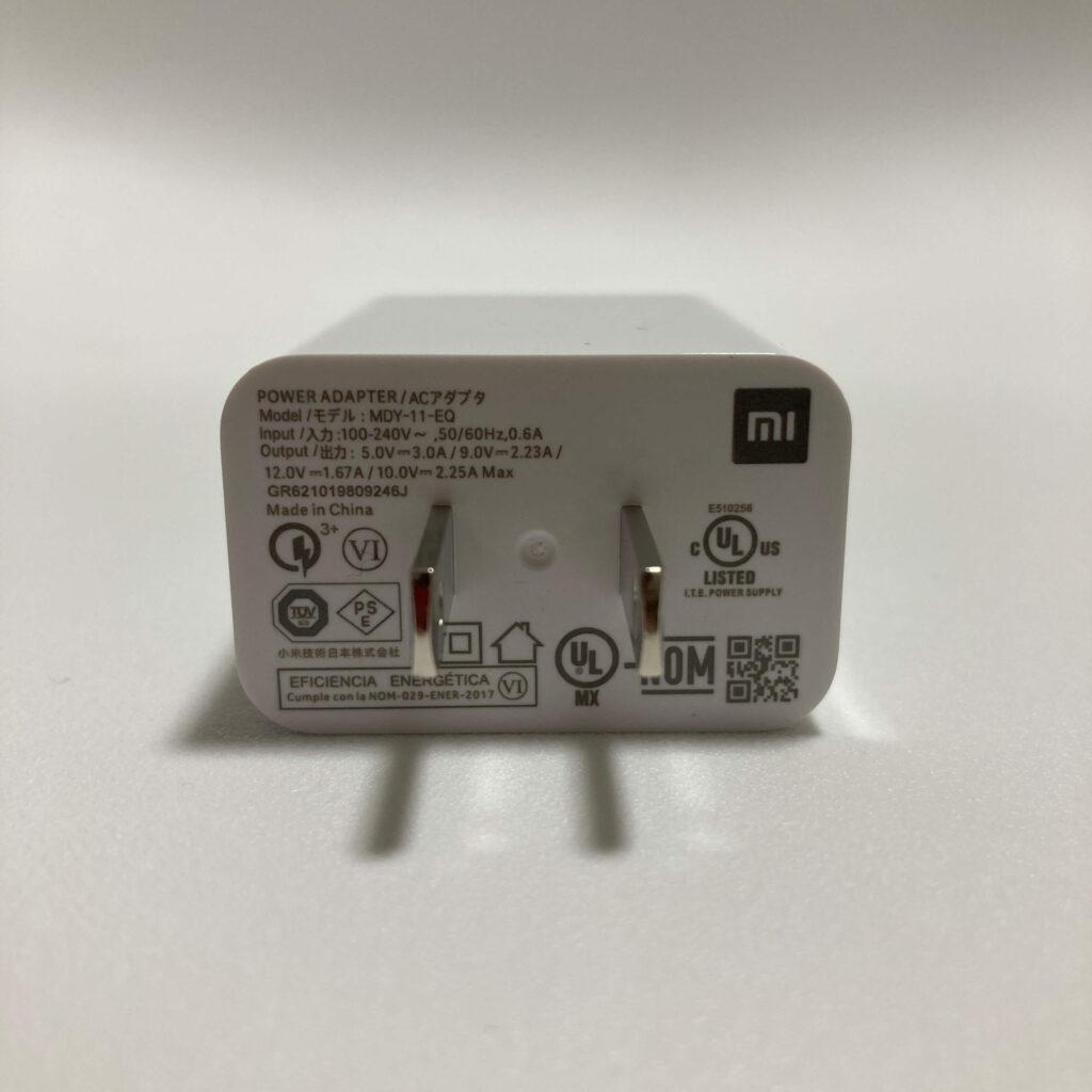 Redmi 9TのUSB充電器