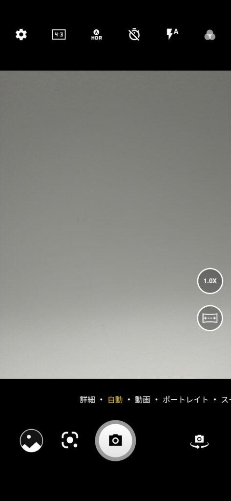 TCL 10 Liteのカメラアプリ