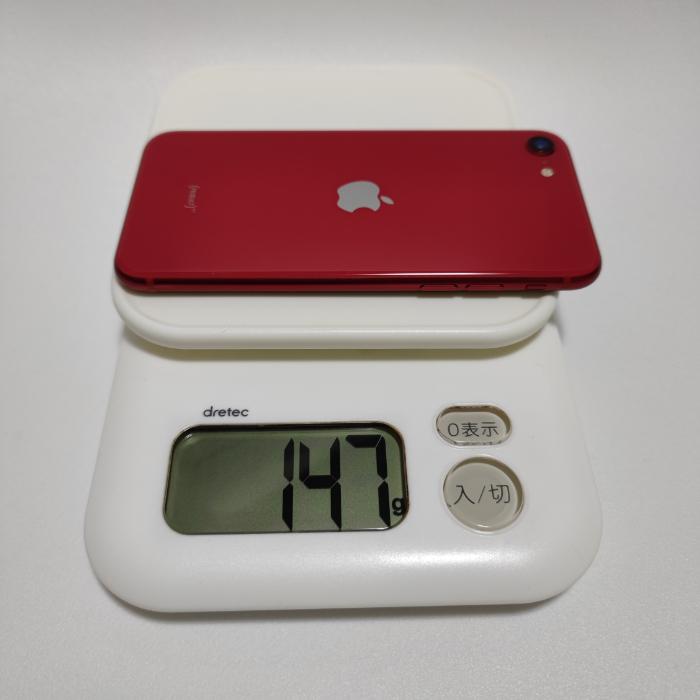 iPhone SE(第2世代)の重さ