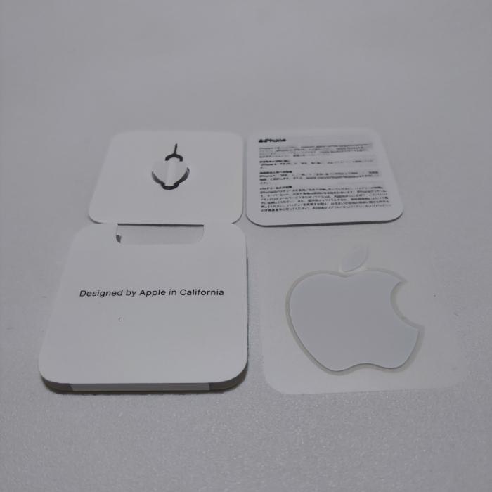 iPone 12 mini パープルの開封の儀