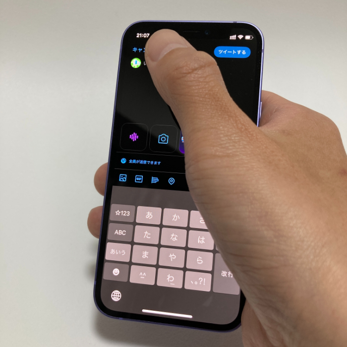 iPhone 12 miniは5.4インチ