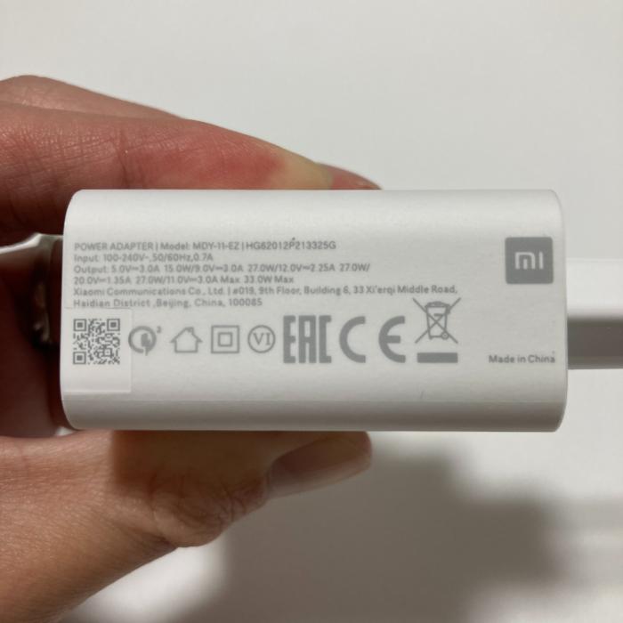 Mi 11 LiteのUSB充電器