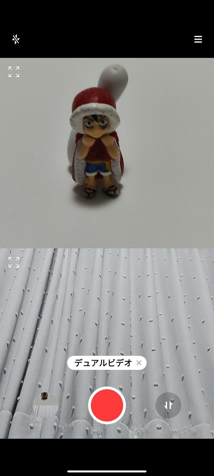 MIUIのデュアルビデオ