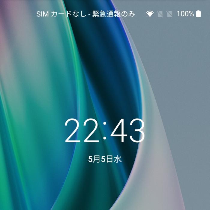 OnePlusのWarp Charge