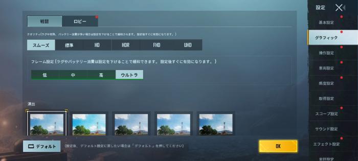 OnePlus Nord N10 5Gのゲーム性能