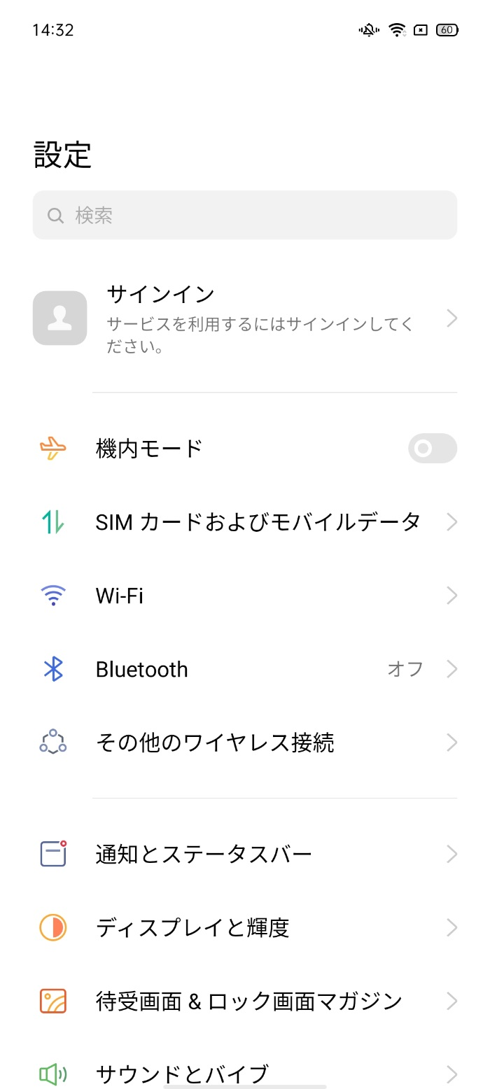 OPPO Color OS 7.1